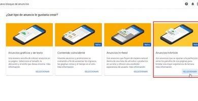Cómo instalar los anuncios InArticle en Blogger